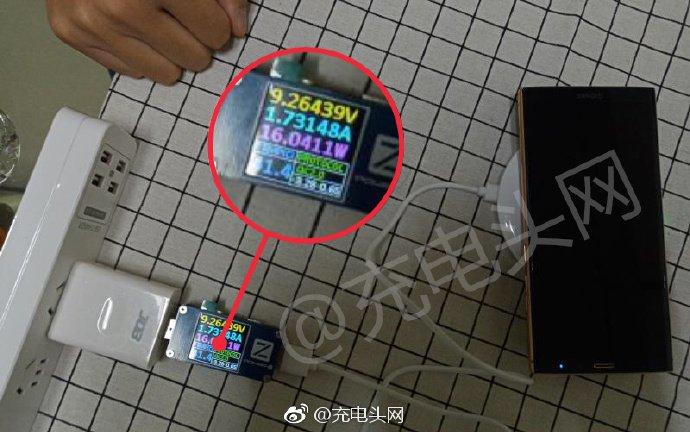 Gionee M7 Plus оснастят системой беспроводной зарядки