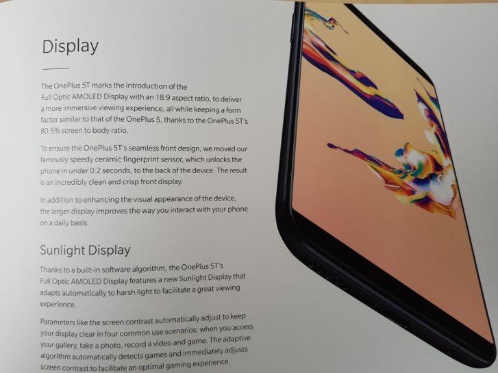 Утечка раскрыла внешний вид и характеристики OnePlus 5T