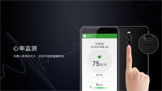 На рынке неожиданно всплыл смартфон iNew i9