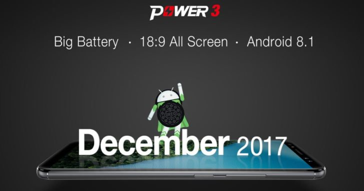 Ulefone Power 3 получит батарею 6100 мАч и Android 8.1