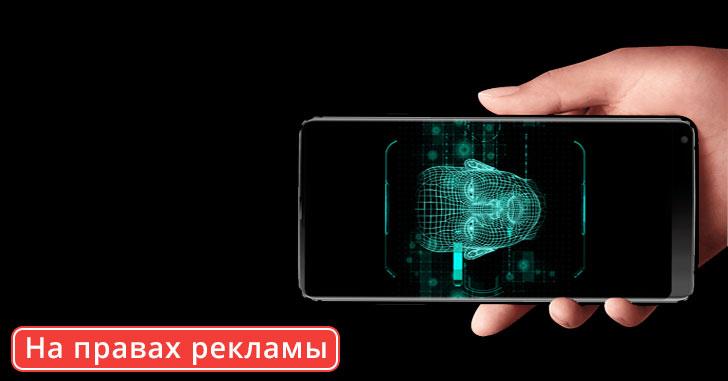 Vkworld S8 - самый доступный смартфон с функцией распознавания лиц
