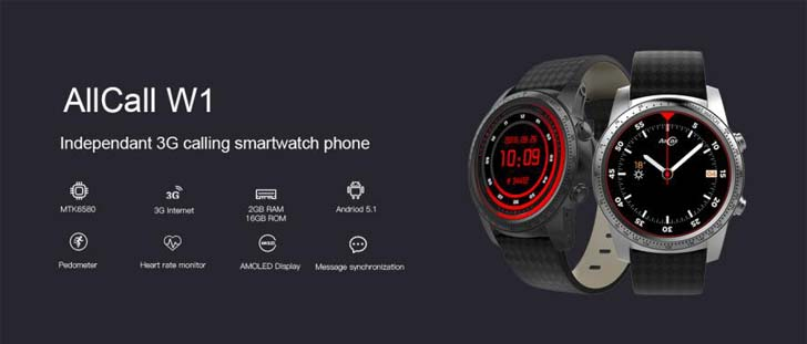 Смарт-часы AllCall W1 вскоре получат новую функцию