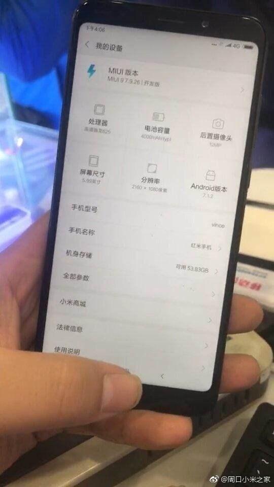 Еще одно фото Xiaomi Redmi Note 5 опубликовали в Сети