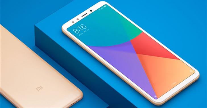 Xiaomi R1 откроет новую линейку смартфонов компании