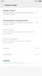 Сравнение моделей Note от Xiaomi и Meizu