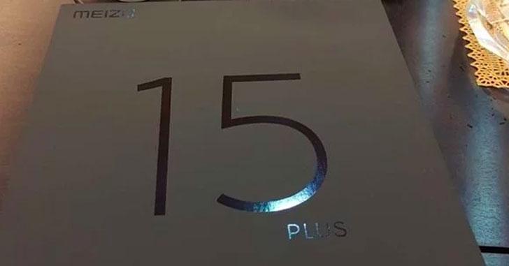 Meizu приглашает на анонс Meizu 15, но не всех