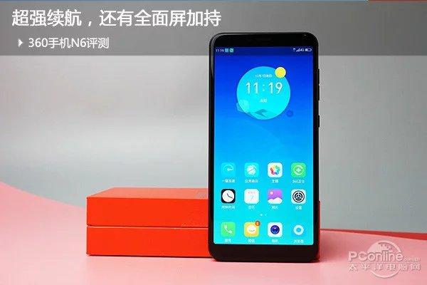 Новый смартфон 360 N6 - распаковка и примеры фото