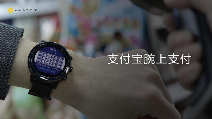 Huami представила второе поколение умных часов Amazfit