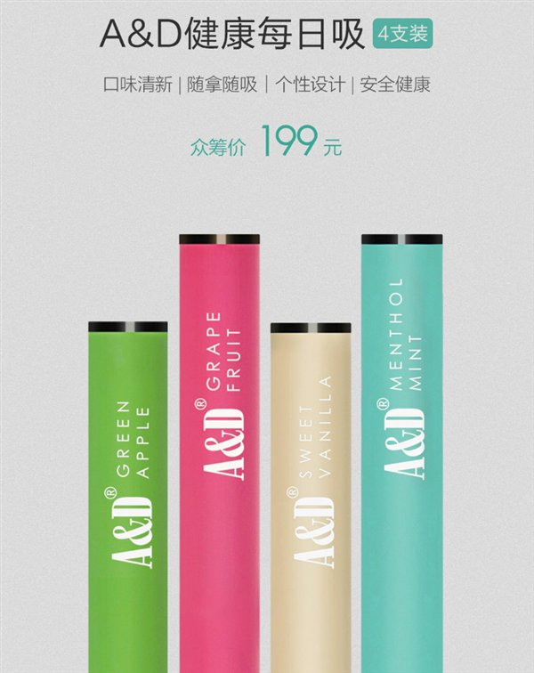Очередным продуктом Xiaomi/Mijia стала… электронная сигарета