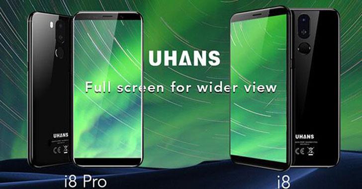 Официально представлен смартфон Uhans i8 Pro