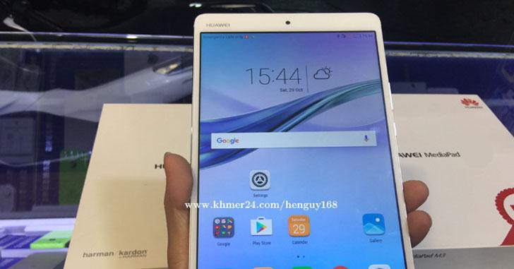 Стали известны характеристики Huawei MediaPad M5