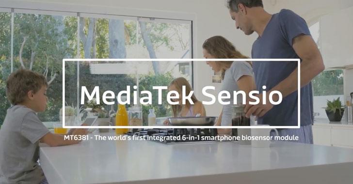 MediaTek анонсировала биосенсор для смартфонов