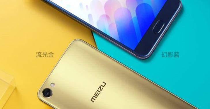 Meizu выпустит продолжение смартфона M3X