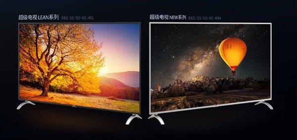 LeEco не сдается: представлено сразу 10 моделей телевизоров
