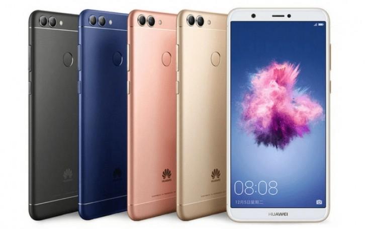 Huawei Enjoy 7S за пределы Китая пойдет под другим именем
