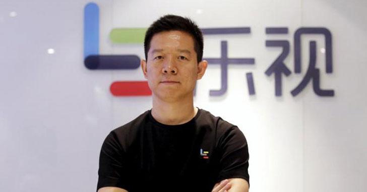 Основателя LeEco обязали срочно вернуться в Китай