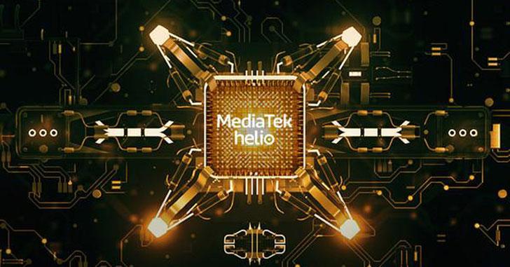 Компания MediaTek разрабатывает 7-нм чипы нового поколения