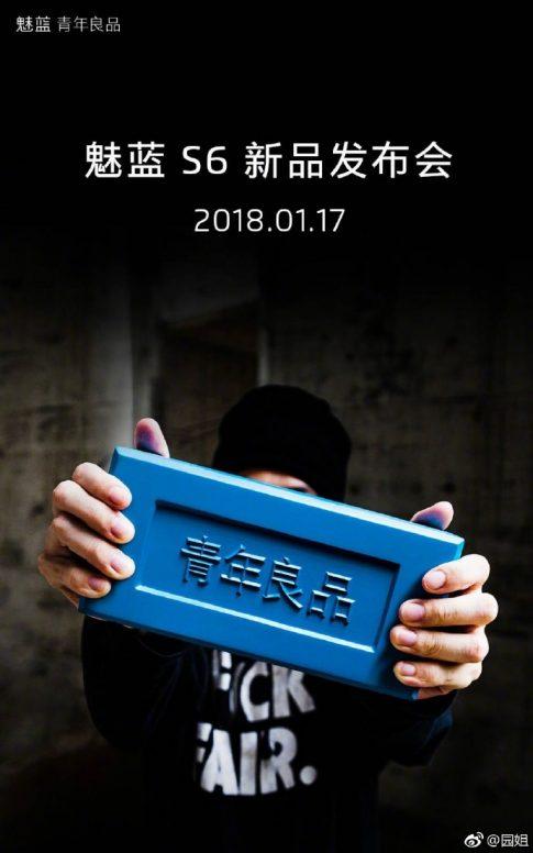 Meizu M6S представят 17 января