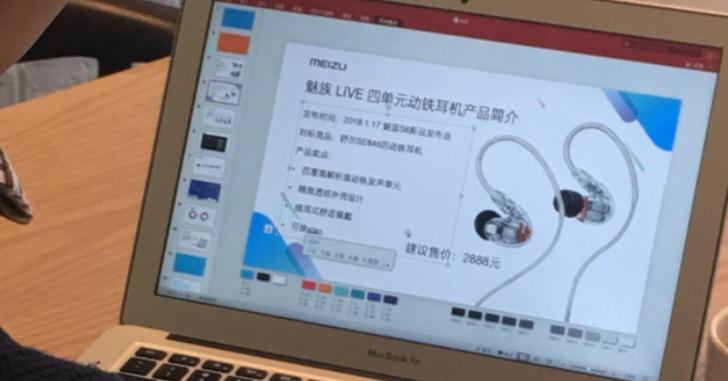 Утечка: наушники Meizu Live выглядят так