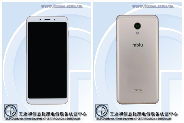 Meizu M6S (mBlu S6) прошел сертификацию TENAA