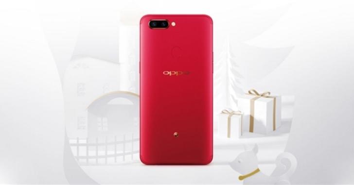 Oppo планирует выйти на европейский рынок смартфонов