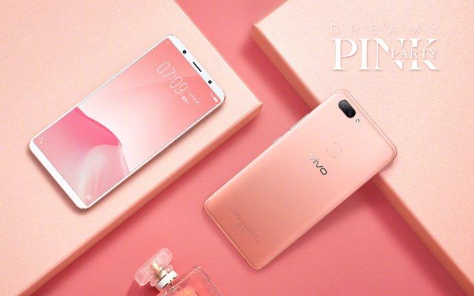 Завтра начнется предзаказ розового Vivo X20
