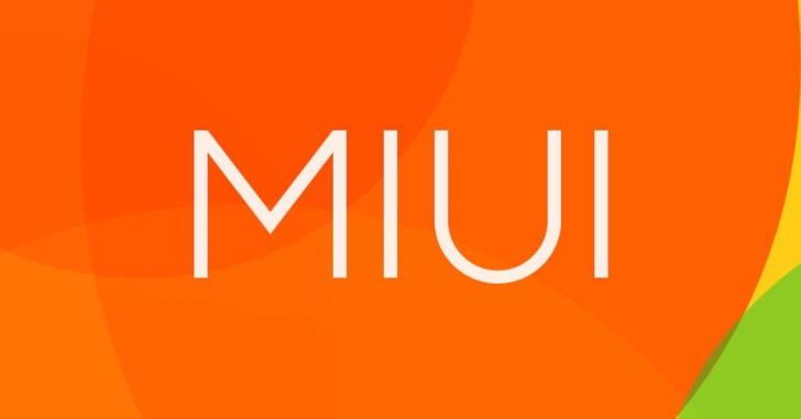 В этом году будет выпущена MIUI 10