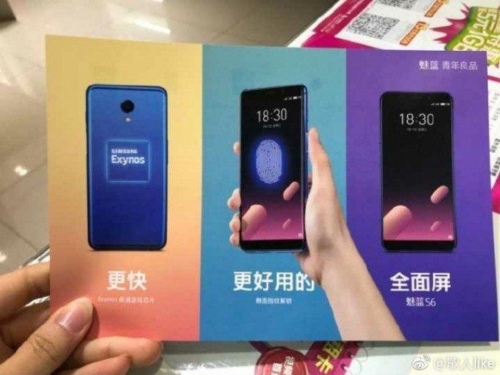 Утечка раскрыла основные характеристики Meizu M6S
