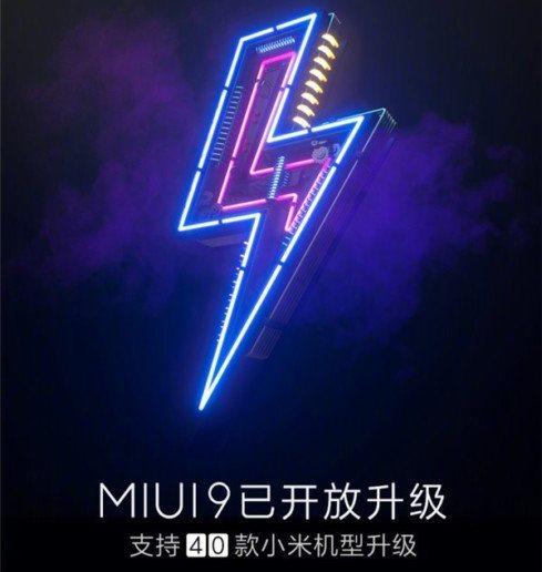 40 устройств Xiaomi получат MIUI 9