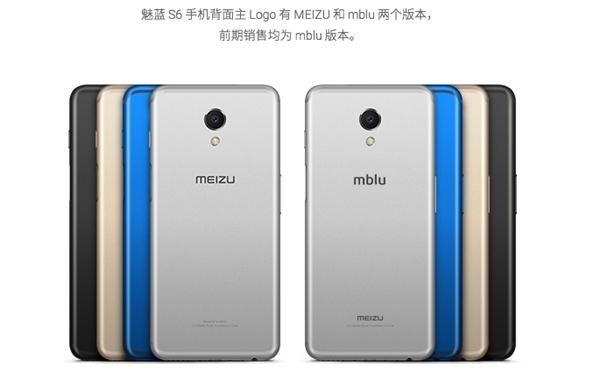Некоторые Meizu M6S получат логотип mBlu