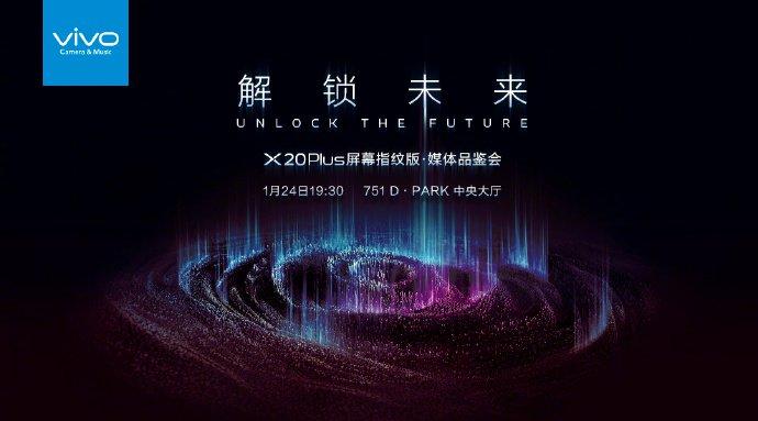 Известна дата анонса новой версии Vivo X20 Plus