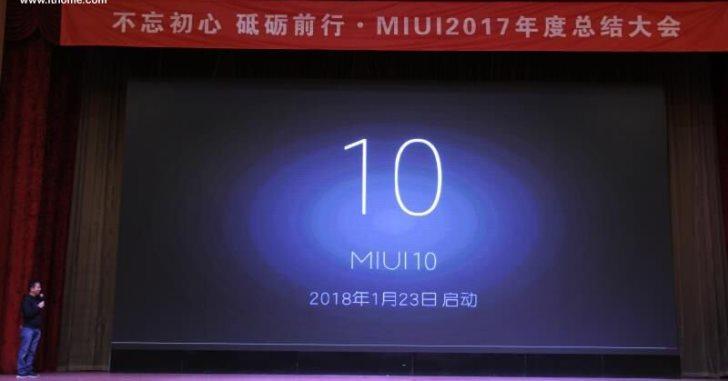 Новая MIUI будет называться MIUI 10
