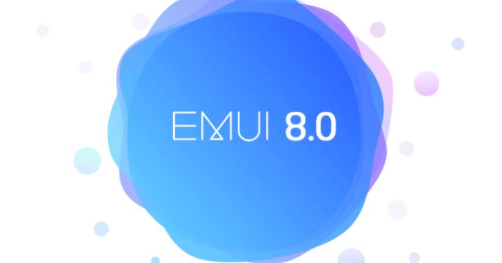 Huawei сообщила, какие смартфоны обновят до EMUI 8