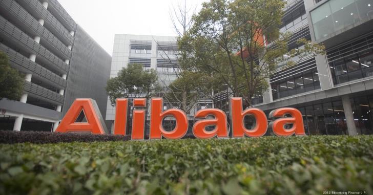 Alibaba Group сообщила, на какую должность самый большой конкурс