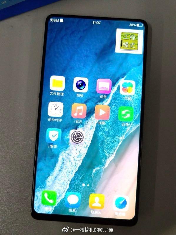 Vivo готовит еще один полноэкранный смартфон