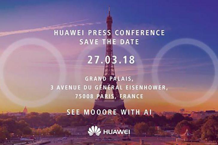 Huawei намекает на тройную камеру смартфона P20
