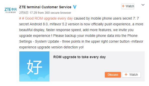 ZTE Axon 7 обновляют до Android Oreo