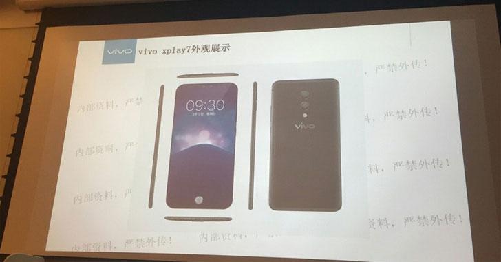 Vivo Xplay 7 будет по-настоящему безрамочным смартфоном