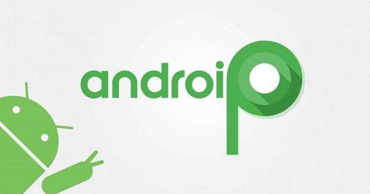 Появились некоторые подробности о Android P