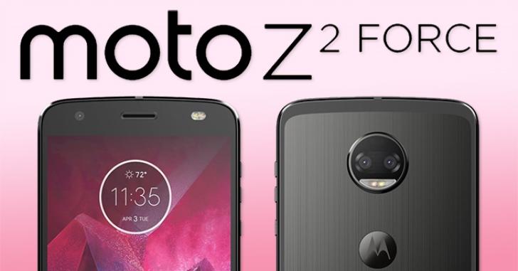 Moto Z2 Force снимает на уровне Samsung Galaxy S6 Edge