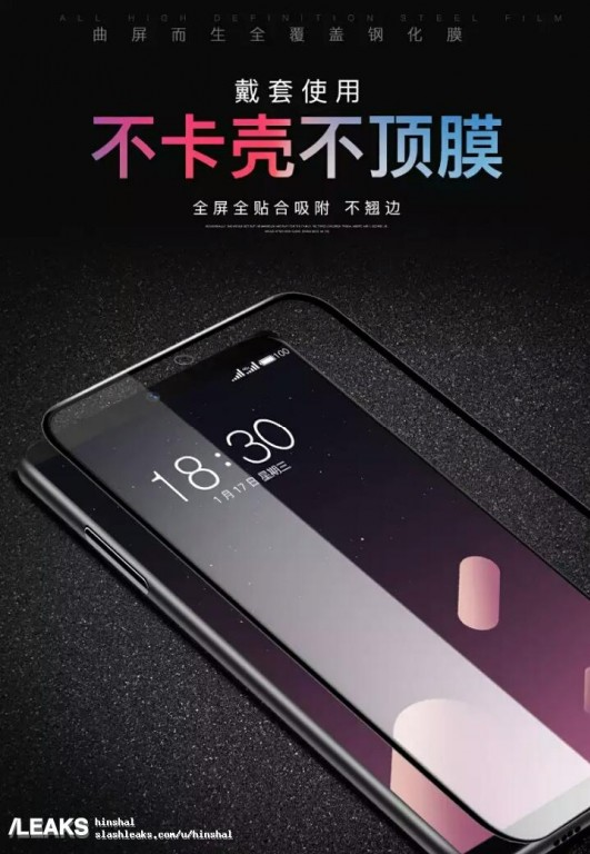 Опубликованы очередные рендеры Meizu 15 Plus