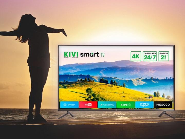 Телевизоры Kivi - новое видение украинской смарт-техники | статья по материалам Rozetka.co ...