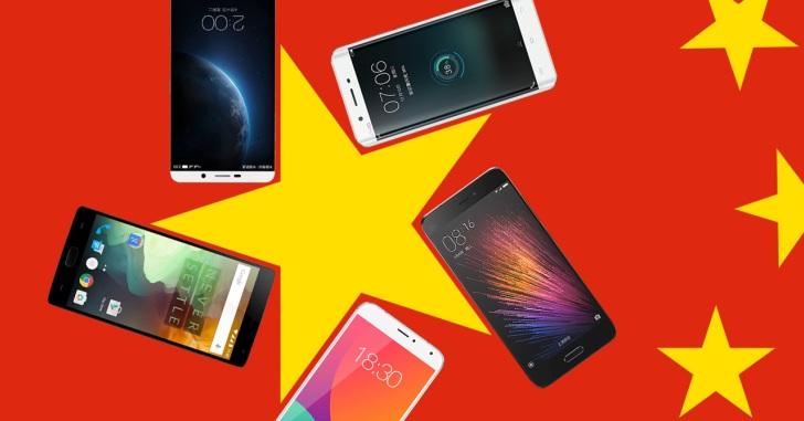 Агентство Xinhua сообщило, сколько телефонов сделали в Китае за год