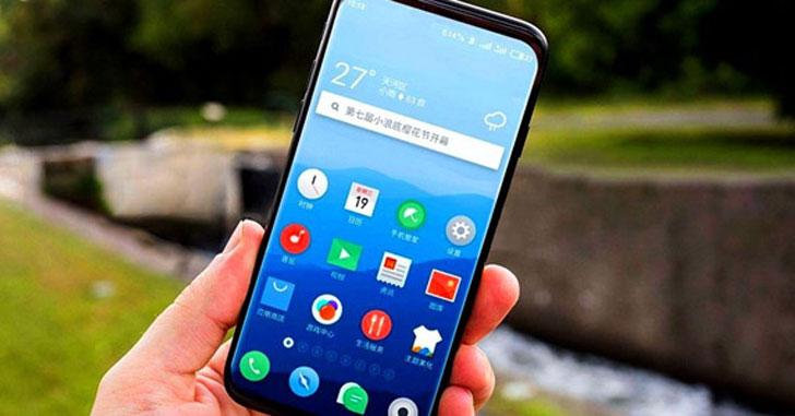 Meizu X2 на чипе Snapdragon 845 будет дороже $500