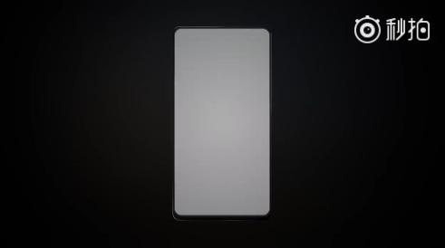 Vivo готовит концептуальный смартфон Apex