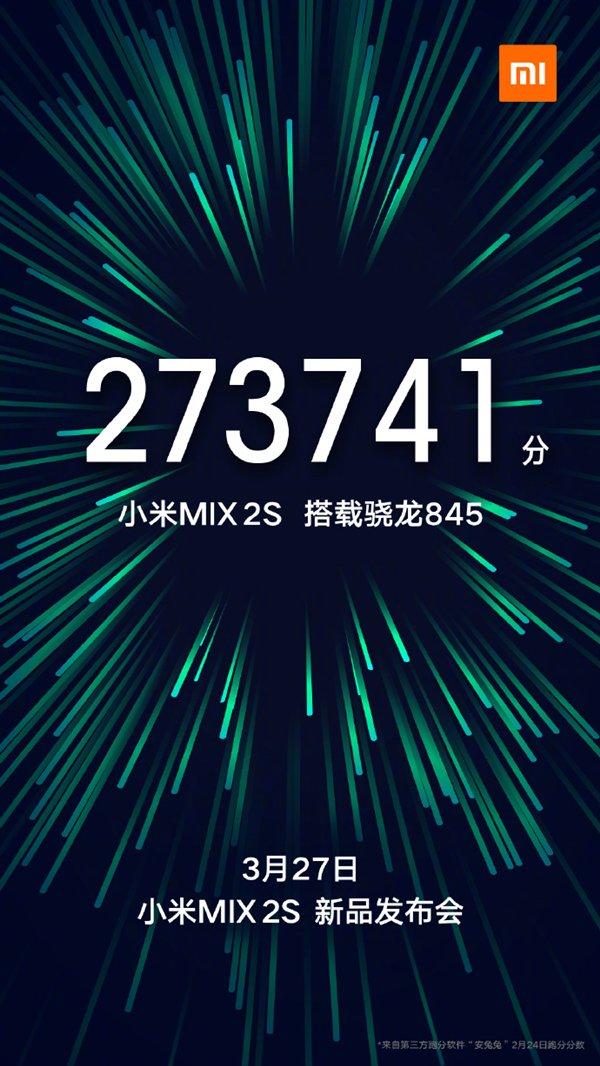 Xiaomi Mi Mix 2S будет представлен 27 марта