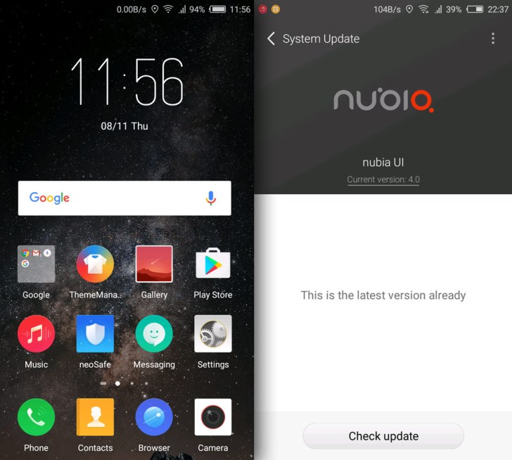 Смартфоны Nubia лишатся фирменной оболочки?