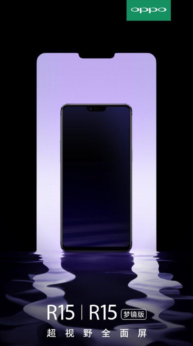 Oppo R15 и R15 Dream Mirror Edition копируют внешний вид iPhone X