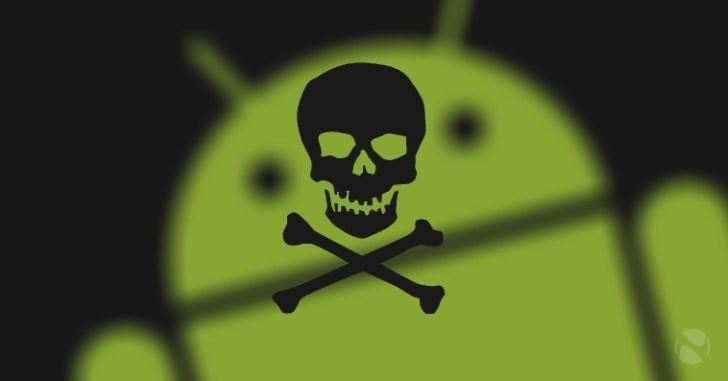 Во многих китайских смартфонах обнаружен опасный троян