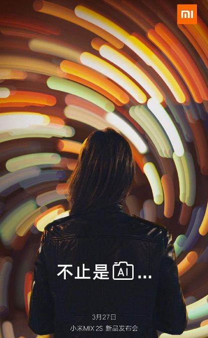 Xiaomi обещает оснастить Mi Mix 2S классной камерой